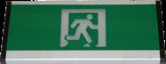 8w Emerg Exit Light